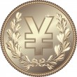 Stock Vector: Vector silver Money Yuor Yen coin