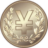 Vector silver Money Yuan or Yen coin — Stock Vector