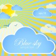 Good weather background. Blue sky with clouds and sun — Stock Vector