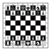 Des figurines de jeu d'échecs — Vecteur