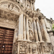 Stock Photo: Detail of Monastery of Carthusiorder, Jerez's city of the
