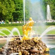 Stock Photo: Famous Samson and the Lion fountain in Peterhof Grand Cascade, S