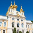 Church of grand palace in Peterhof, Russia — Stock Photo