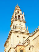 Bell tower of the mosque of Cordoba - Spain — Stock Photo