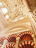 Cordoba, Spain. Mezquita - The Great Mosque (currently Catholic — Stock Photo