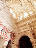 Cordoba mosque cathedral. Interior view. UNESCO World Heritage — Stock Photo