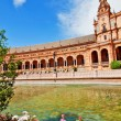 Famous Plaza de Espana, Sevilla, Spain. Old landmark. — Stock Photo
