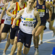 Aviva Indoor UK Trials and Championships - Stock Photo