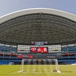 Stock Photo: Rogers Centre
