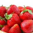 Strawberries in basket closeup — Stock Photo