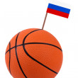 Volley-ball with a national flag — Stock Photo