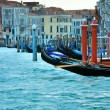 Venice view with gondolas — Stockfoto