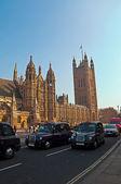 London, England. Parliament. — Stock Photo