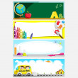 Education banners — Stock Vector #11600840