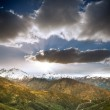 Chile Andes — Stock Photo