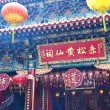 Wong Tai Sin Temple in Hong Kong - Stock Photo