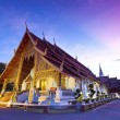 Wat PhrSingh temple at sunset in Chiang Mai, Thailand. — Stock Photo #11655374