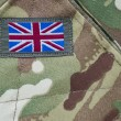 British army camouflage uniform — Stock Photo