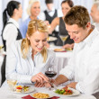 Royalty-Free Stock Photo: Catering company event young colleagues eat