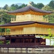 Royalty-Free Stock Photo: Temple of the Golden Pavilion