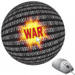 Stock Photo: Cyberwar