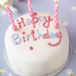 Royalty-Free Stock Photo: A birthday cake