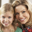 Stok fotoğraf: Portrait Of Happy Daughter With Mother