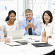 Business meeting in an office — Stock Photo #11882188