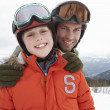 Young Father And Son On Winter Vacation — Stock Photo #11882601