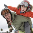 Young Father And Son On Winter Vacation — Stock Photo #11882604