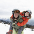 Young Father And Son On Winter Vacation — Stock Photo #11882605