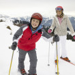 Young Mother And Son On Ski Vacation — Stock Photo #11882672