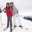 Young Mother And Son On Ski Vacation — Stock Photo #11882675