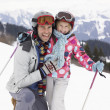 Young Father And Daughter On Ski Vacation — Stok fotoğraf