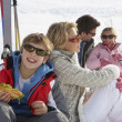 Young Family On Ski Vacation — Stock Photo #11882701