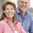 Portrait senior couple outdoors — Stock Photo