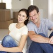 Stock Photo: Couple in new home