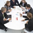 Stockfoto: Mixed group in business meeting