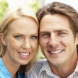 Portrait couple outdoors — Stock Photo