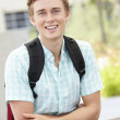 Portrait young man outdoors — Stock Photo