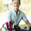 Portrait young man outdoors — Stock Photo #11884410