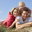 Stock Photo: Family outdoors