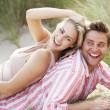 coppia romantica all'aperto — Foto Stock