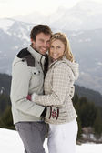 Young Couple On Winter Vacation — Stock Photo
