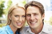 Portrait couple outdoors — Stock Photo