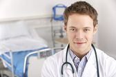 Portrait American student doctor on hospital ward — Stock Photo