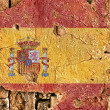 Grunge Flag Of Spain. — Stock Photo