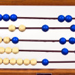 Stock Photo: Closeup of old school abacus