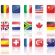 Stock Vector: World flags