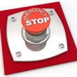 Emergency Stop button — Stock Photo #10852654